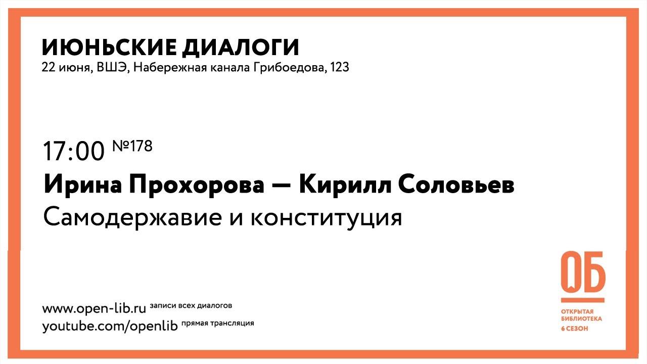 Самодержавие – что такое в истории россии, определение