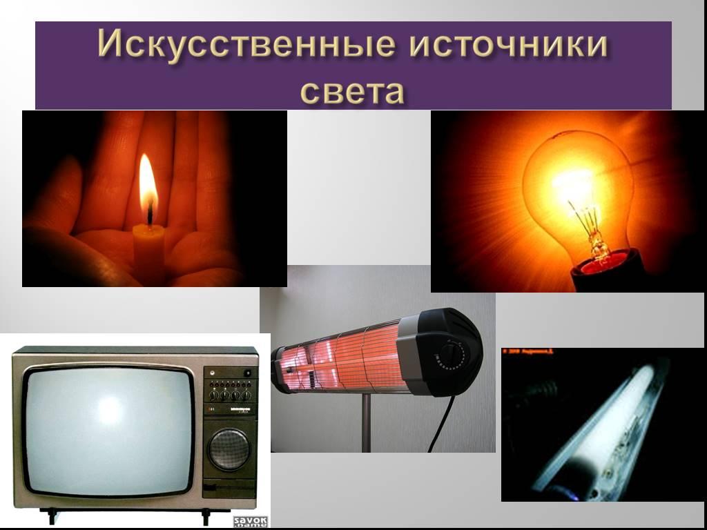 Химический источник света — википедия. что такое химический источник света