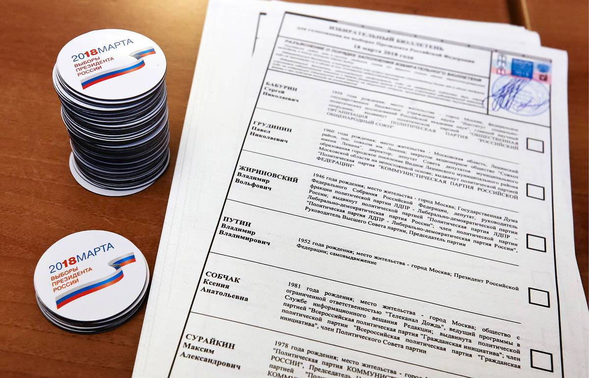В россии 11 сентября начнется единый день голосования — российская газета