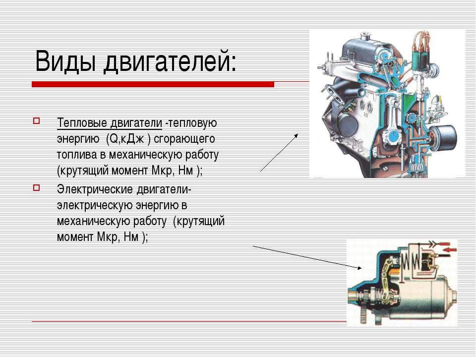 Двигатель mpi: принцип работы, достоинства, недостатки + видео