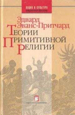 Светская повесть.. история русской литературы xix века. часть 1. 1800-1830-е годы