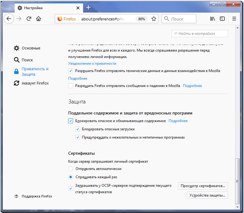 Дифференциальная приватность — википедия. что такое дифференциальная приватность