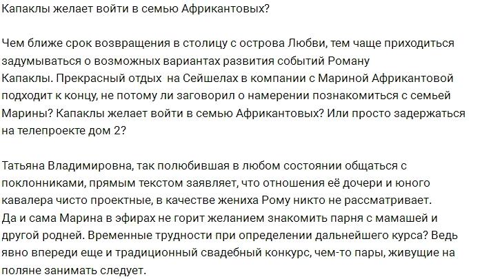 Алексей навальный — хотите как вбеларуси? вот вам список кандидатов, найдите своего