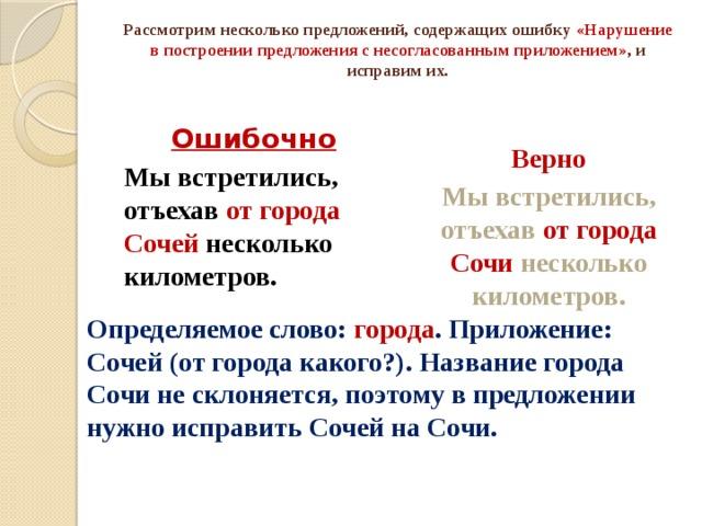Глава 25. синтаксис. второстепенные члены предложения / как устроен наш язык. большой справочник по теории для 5-11 классов / русский на 5