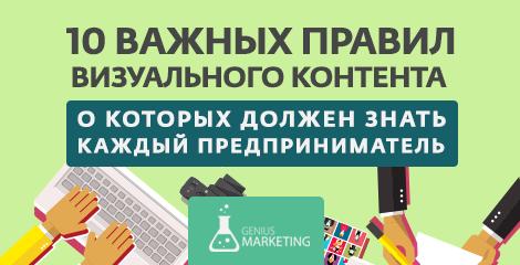 Что такое визуальный маркетинг и почему он так важен для вашего бизнеса | laba (лаба)