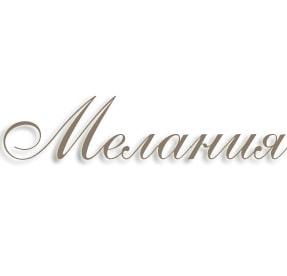 Значение имени мария: что означает, происхождение, характеристика и тайна имени