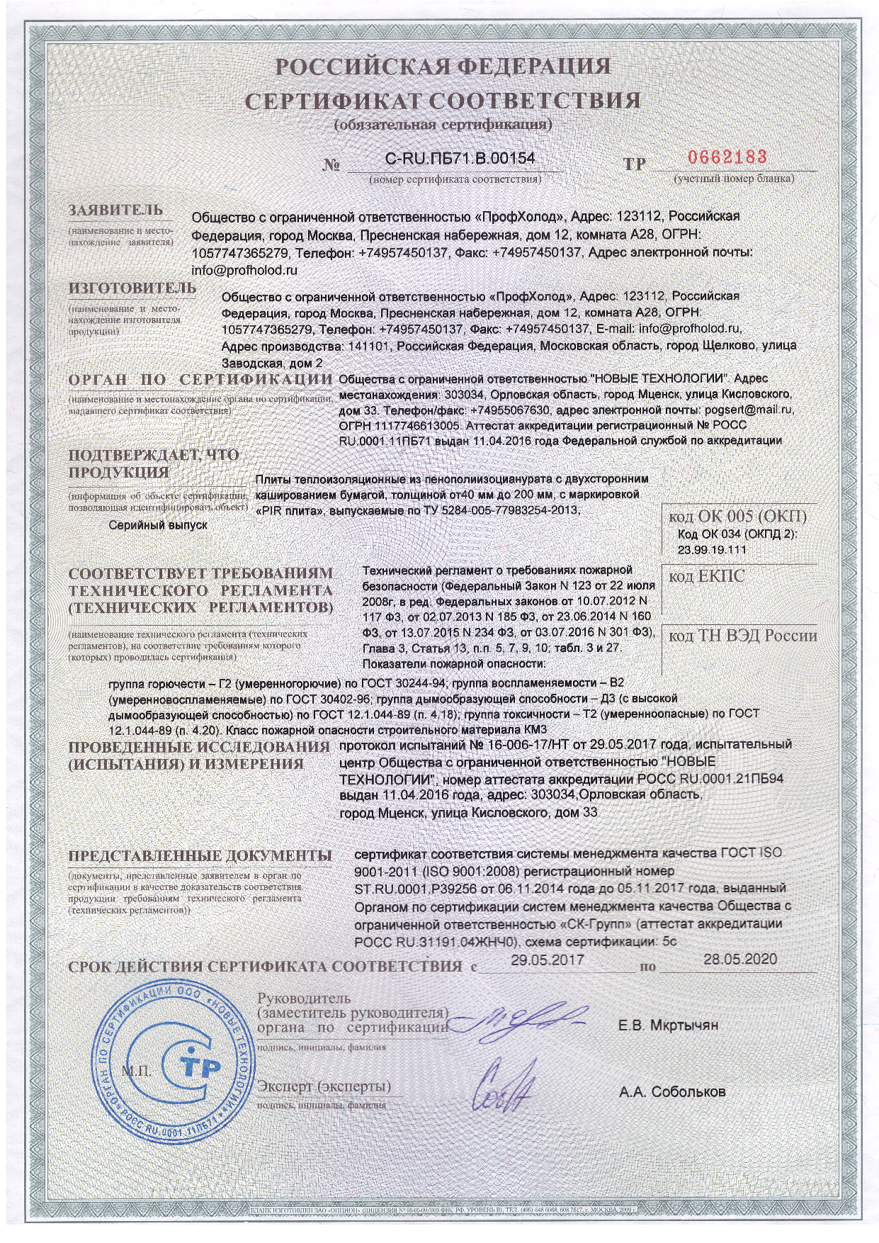 Что такое сертификат об обучении, чем он отличается от диплома