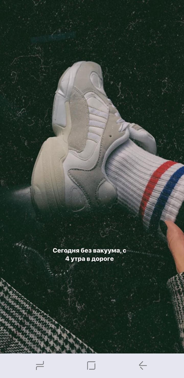 Кто придумал носки
