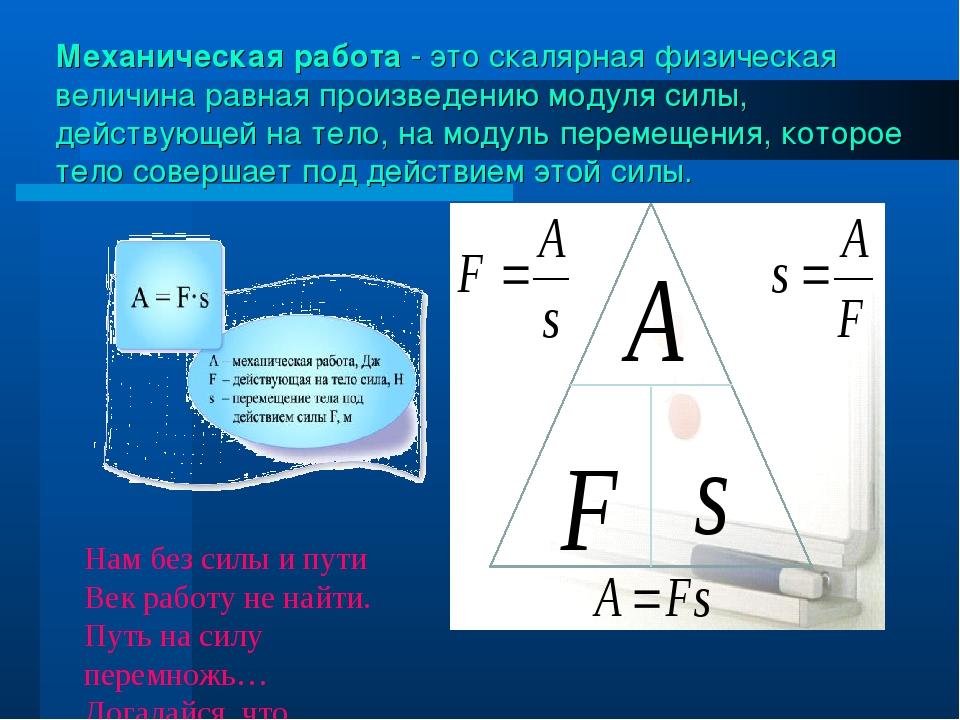 Кпд – физический смысл величины, как ее вычислять
