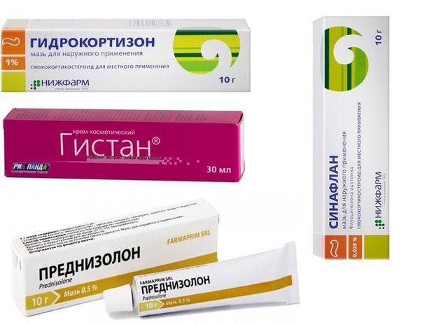 Кортикостероиды: что это за препараты, список мазей и кремов