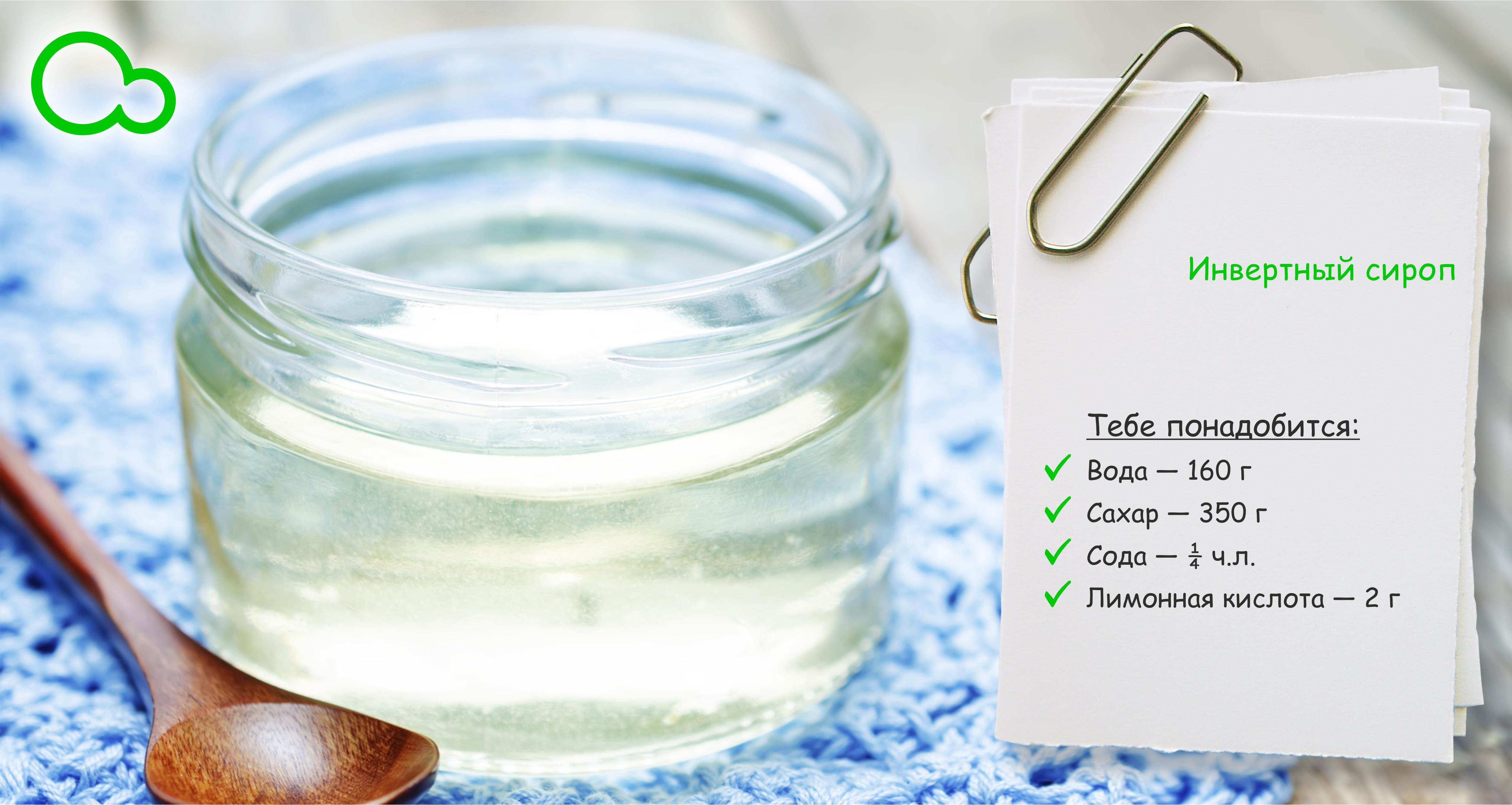 Инвертный сахар: что это, кулинарные свойства и применения