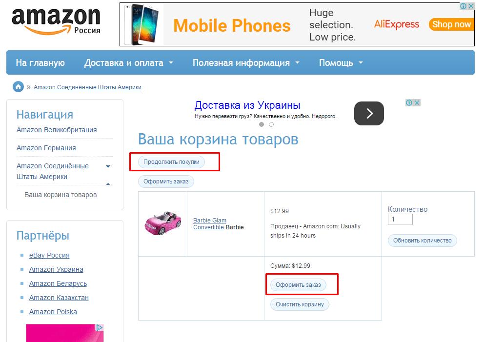 Вопросы и ответы по amazon macie– amazon web services