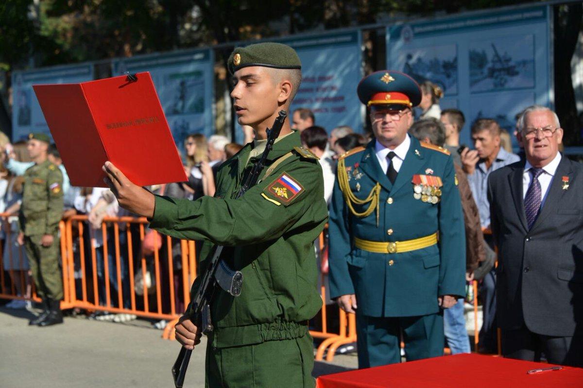 На верность своему отечеству: из истории русской военной присяги