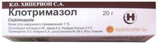 Инструкция по применению и цены клотримазола в таблетках