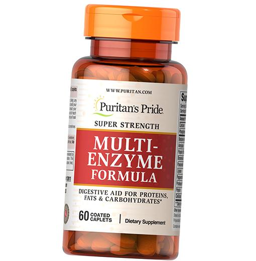 Что такое энзимы и для чего они нужны | fresh.ru домашние рецепты | яндекс дзен