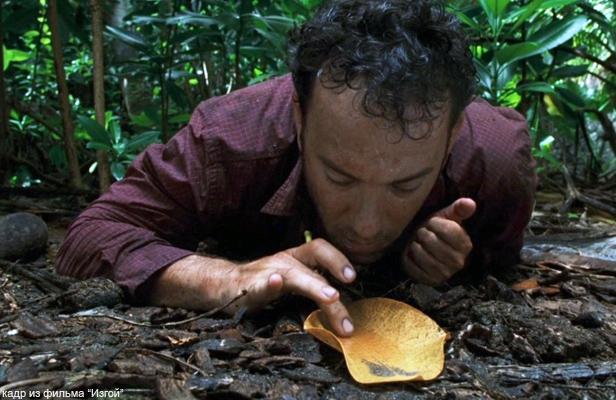 Изгой (фильм, 2000) — википедия. что такое изгой (фильм, 2000)