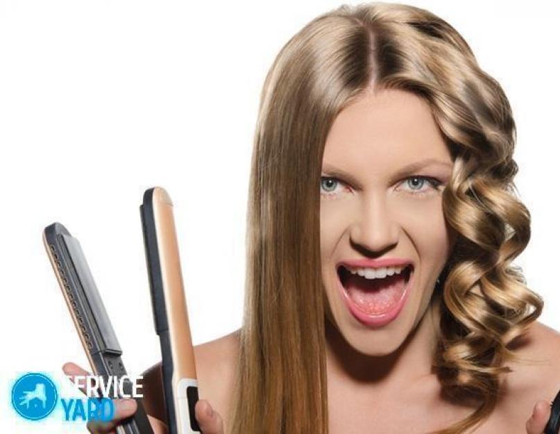 Как выбрать хорошую плойку для волос: 11 основных критериев, характеристики и особенности, рейтинг лучших моделей по цене