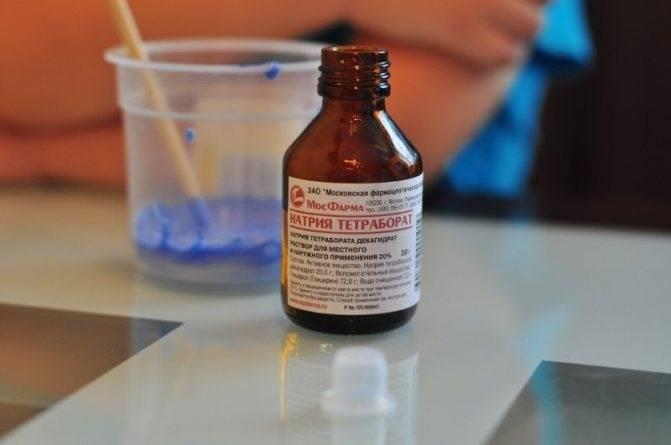 Что такое тетраборат натрия: свойства препарата, инструкция по применению, профилактика молочницы у детей