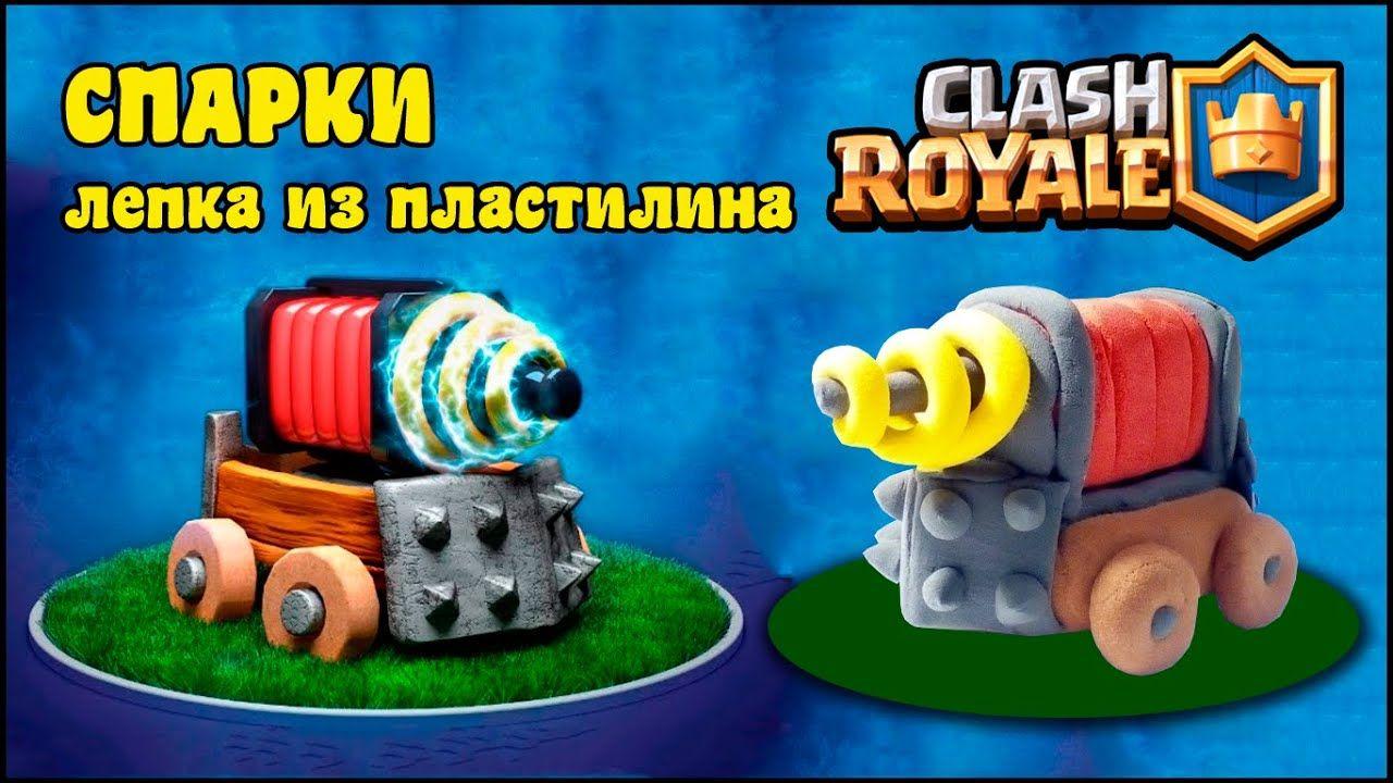 Гайд clash royale для начинающих — первые шаги в игре, сбор колоды и многое другое