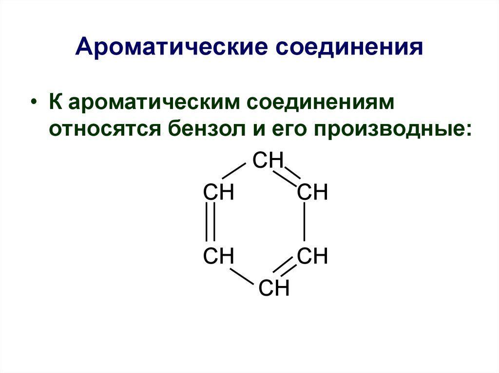 Нафталин — яд или лекарство?
