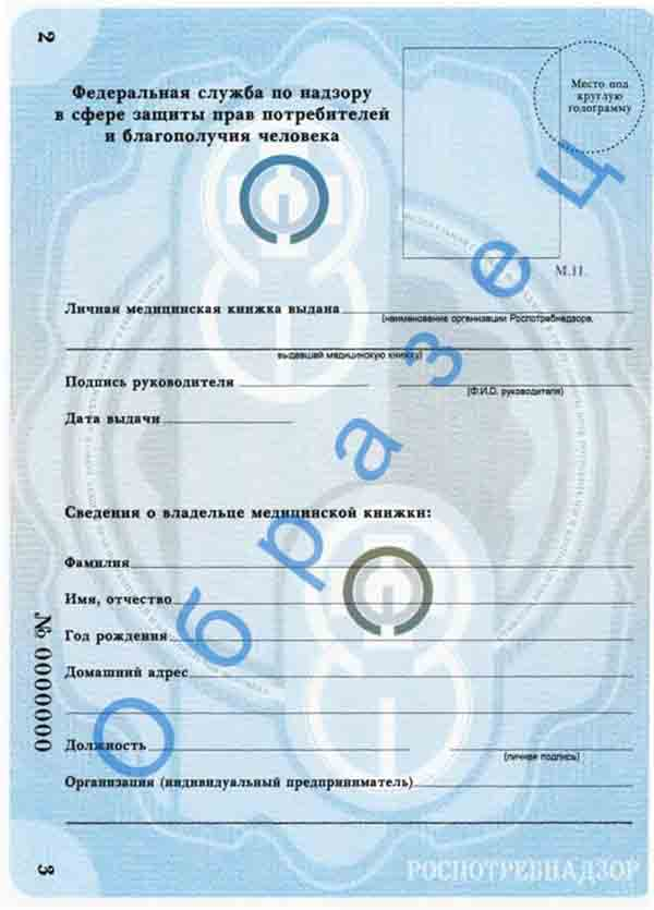 ᐉ что такое лмк при устройстве на работу. mainurist.ru