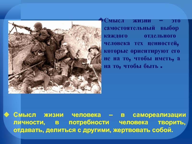 Что такое самореализация человека? :: syl.ru