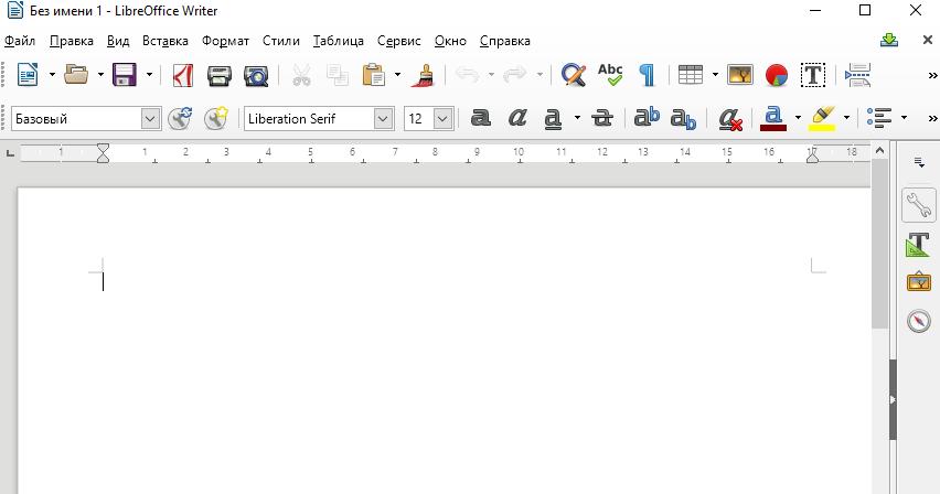 Программа для работы с текстамиwindowsword