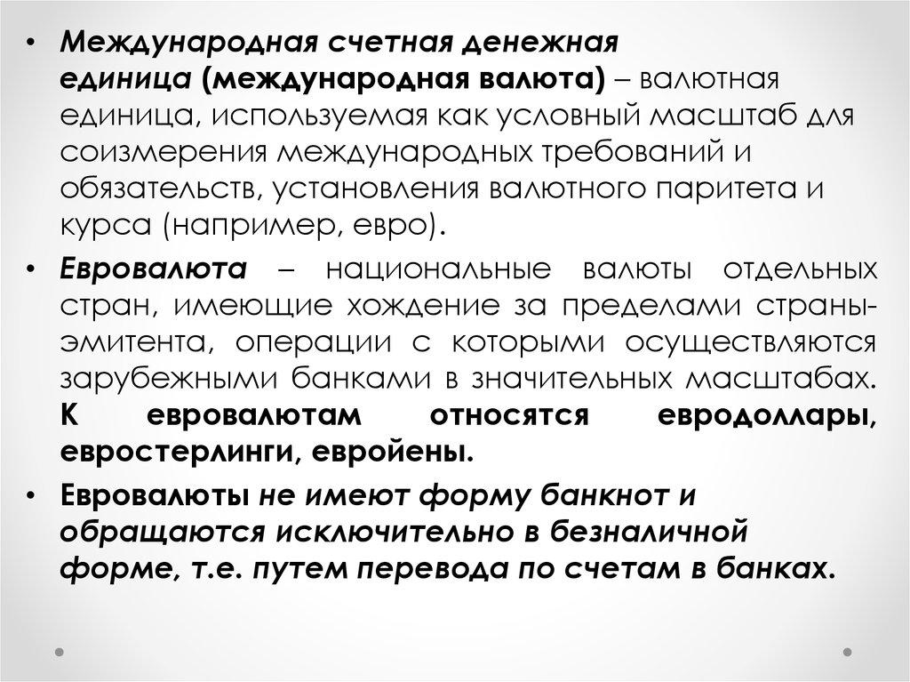 Конвертация - это обмен валют. что нужно знать, чтобы он был выгодным? :: businessman.ru