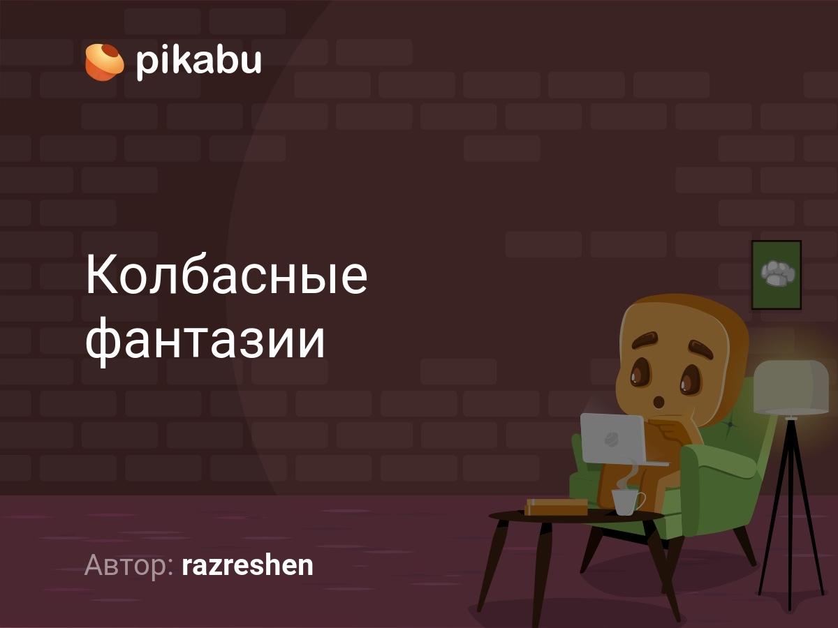"""Добро пожаловать на """"заманула.ру"""". именно здесь живут манулы."""