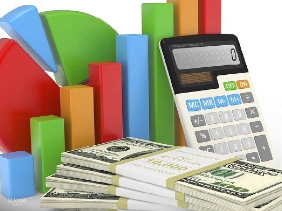 Чем отличается бухгалтерский учет от налогового учета простыми словами?