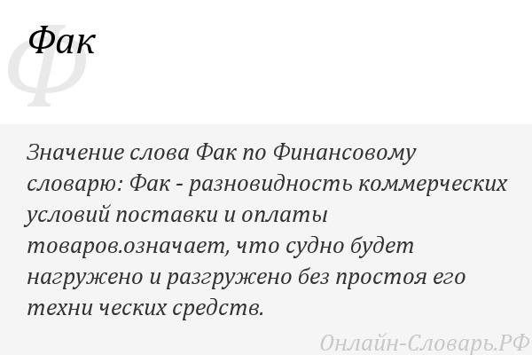 Дауншифтинг — википедия. что такое дауншифтинг