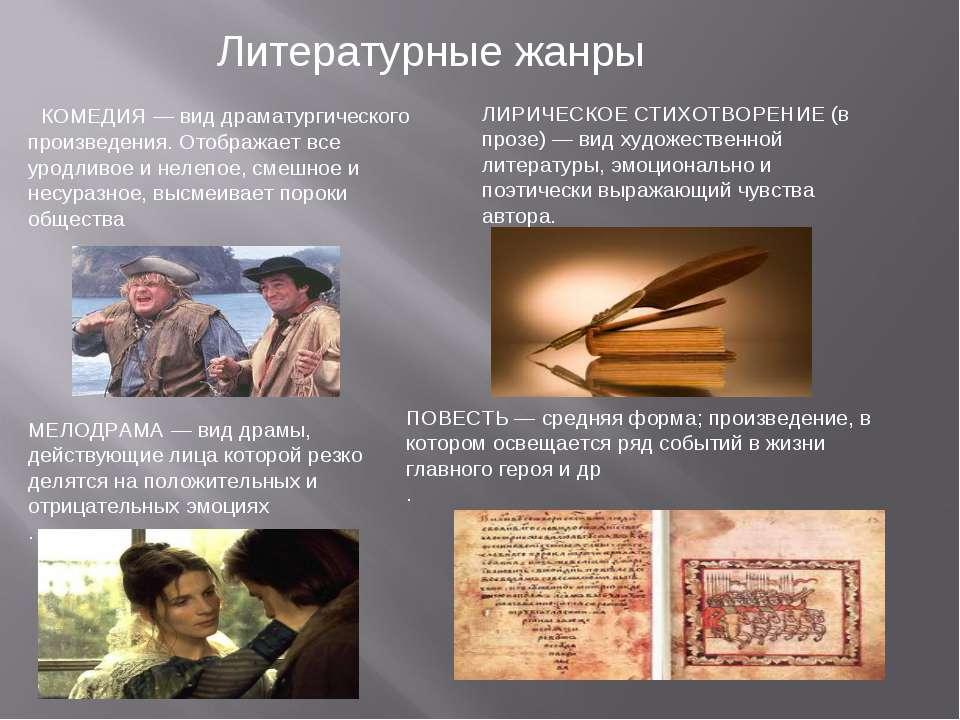 Что такое аллегория? примеры аллегории в литературе и искусстве