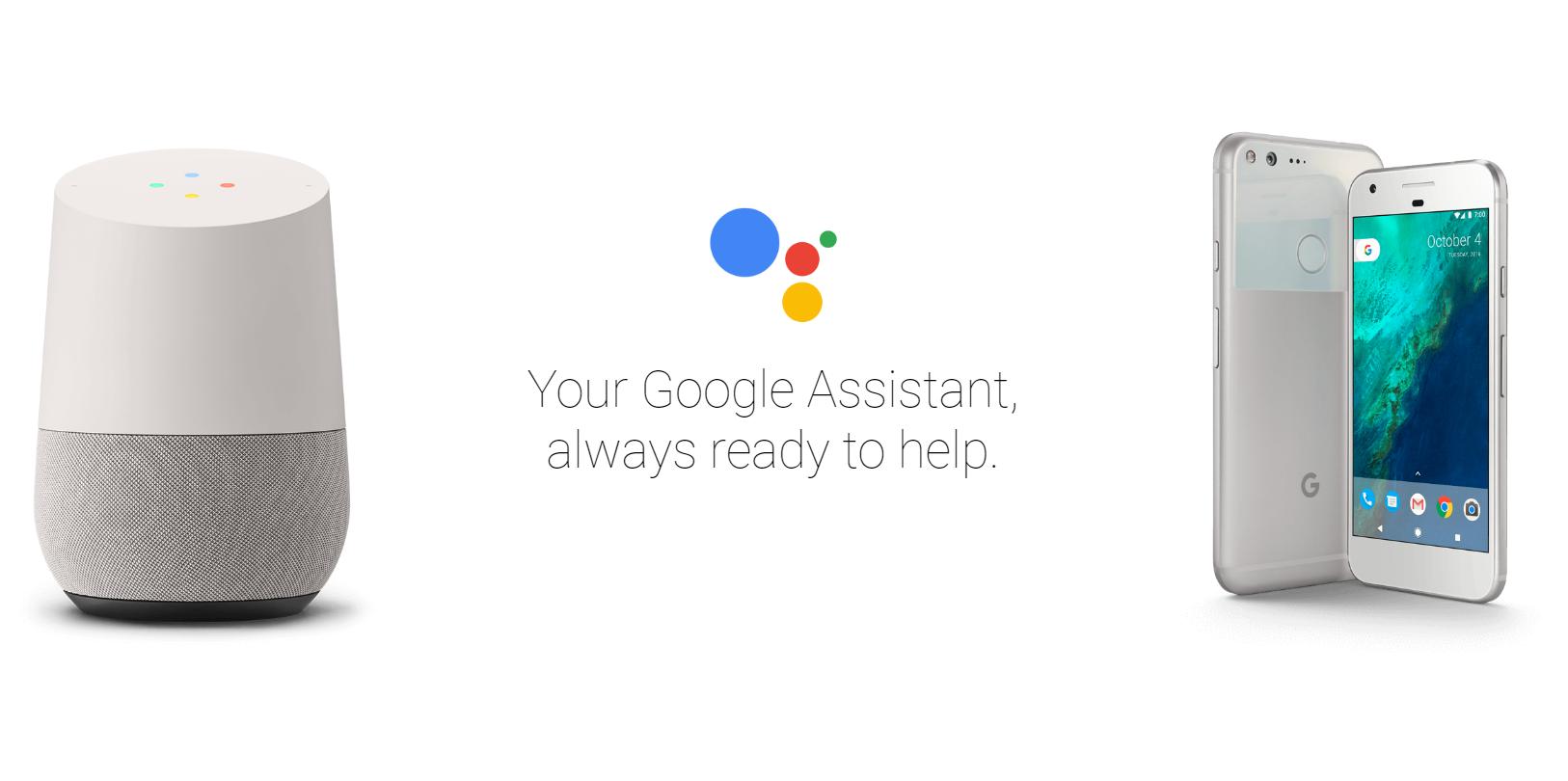 Команды для google ассистента - cправка - google ассистент