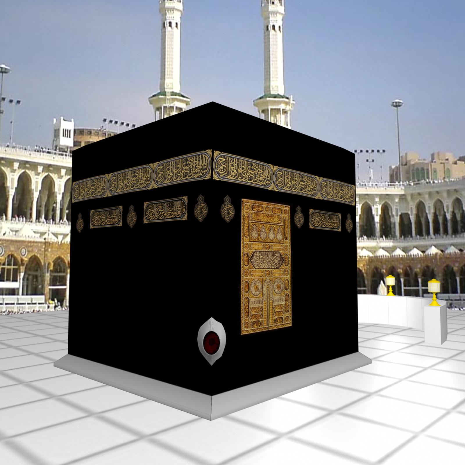 Кааба (мекка) ???? описание и фото, как выглядит внутри, черный камень каабы, где находится святыня, история мечети, мусульманские реликвии, кибла и кисва