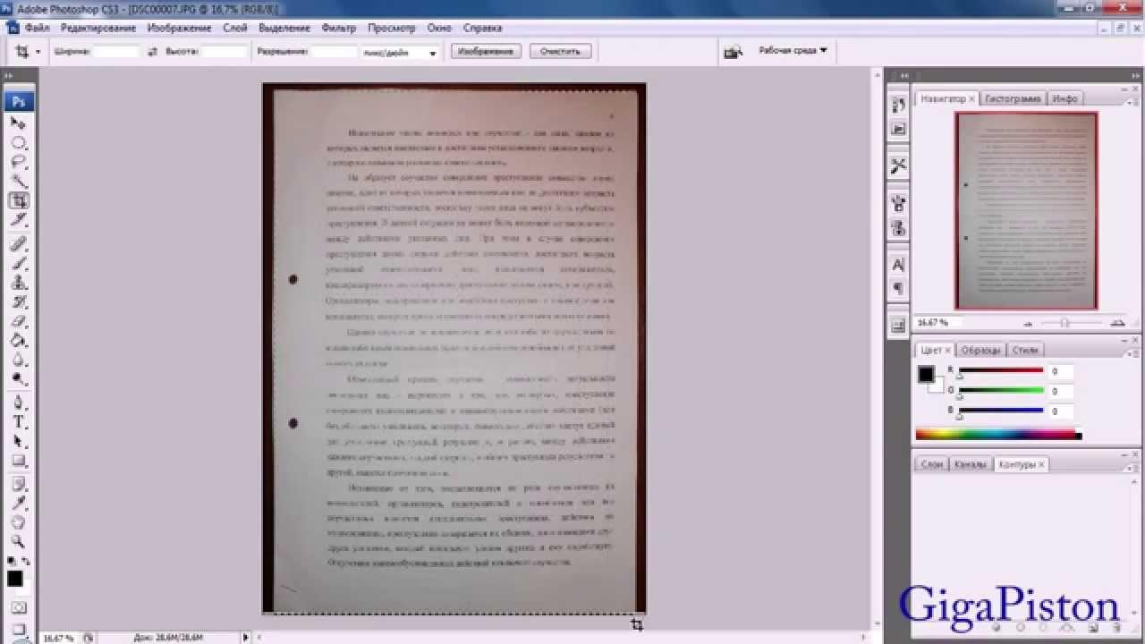 Как пользоваться сканером: как сканировать и сохранить документ