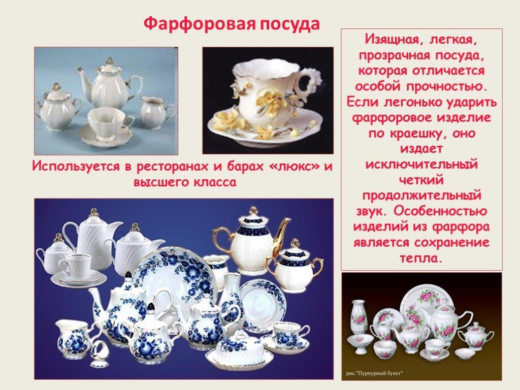 Фаянсовая посуда и ее особенности
