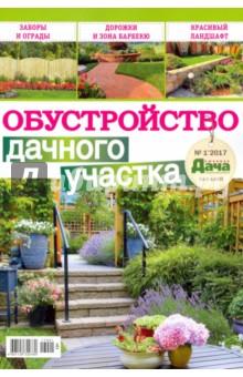 Розарий на даче — схема разбивки разных видов клумб и лучшие сорта для выращивания - огород, сад, балкон - медиаплатформа миртесен