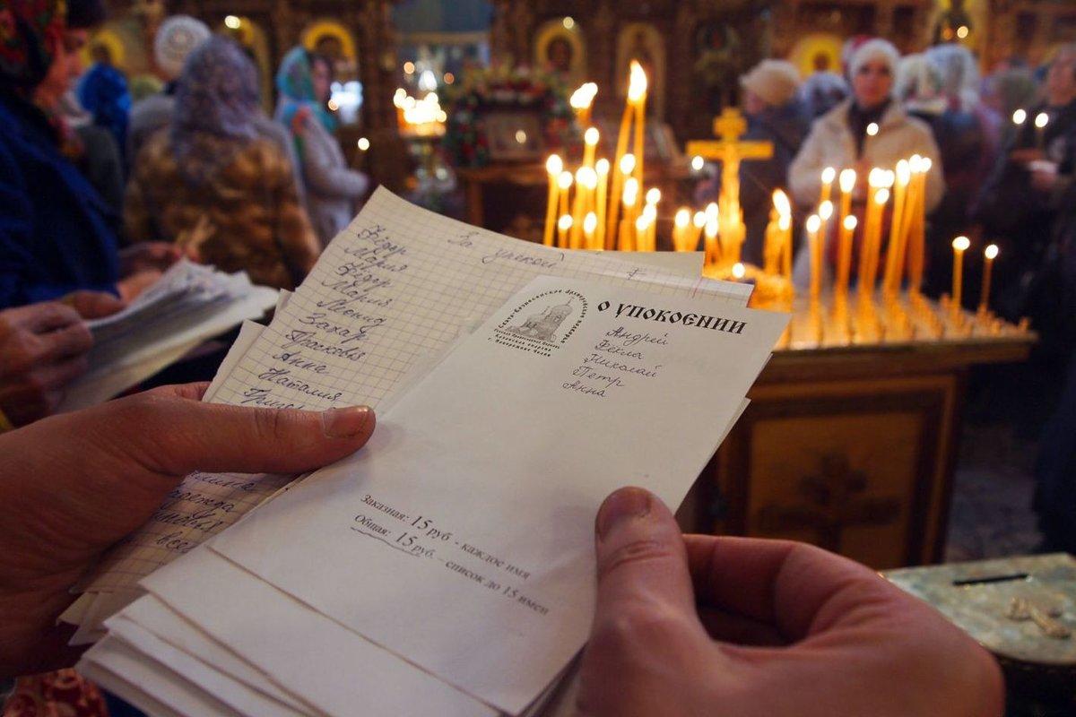 Молебен и панихида: в чем разница и особенности последования