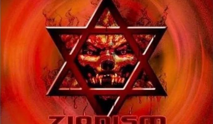 5. что такое сионизм?