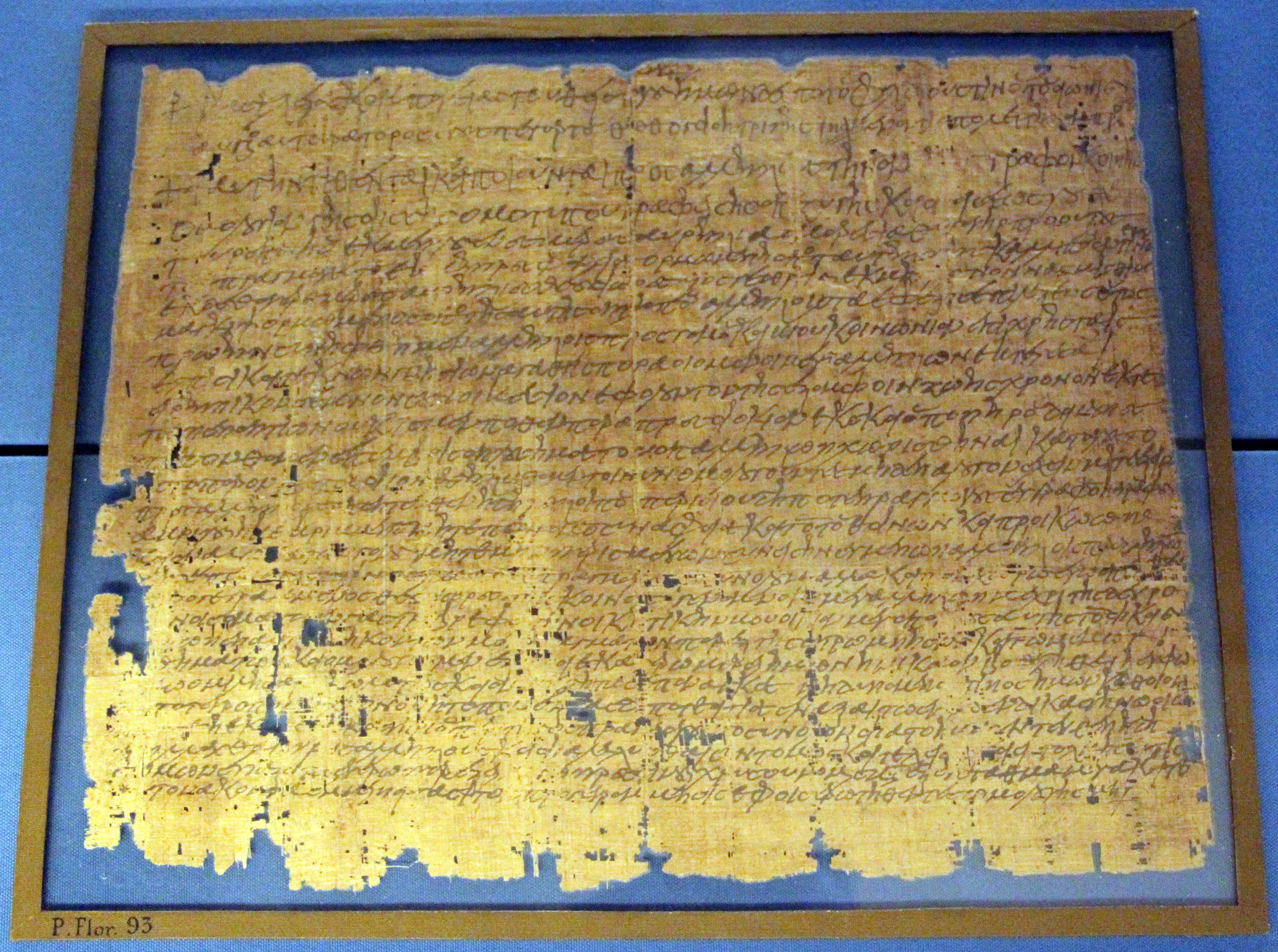 Папирус что это? значение слова папирус