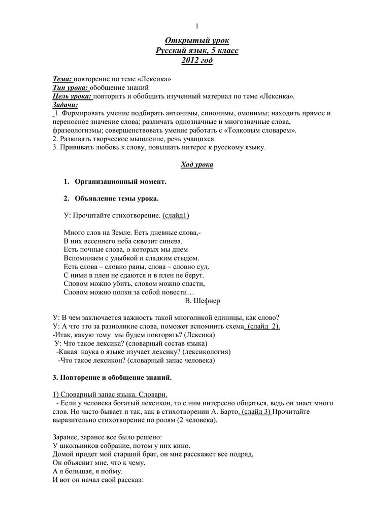 Типы личности человека: классификация и 9 тестов по типологии