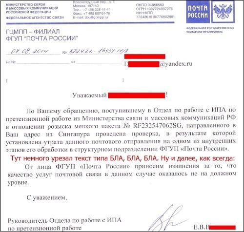 Что за организация московский асц дти?