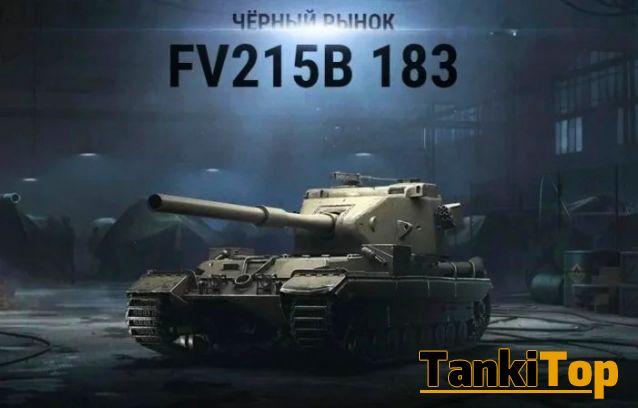 Как правильно использовать пт-сау в world of tanks?