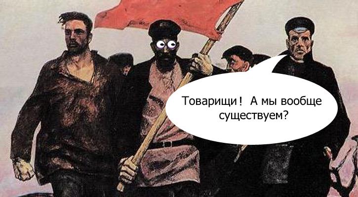 Пролетариат — википедия. что такое пролетариат