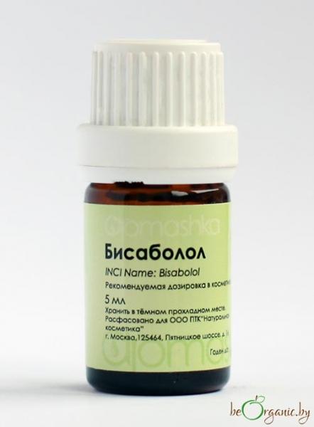 Бисаболол аллергия -