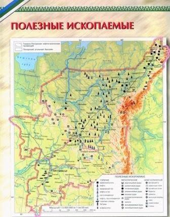 Какими полезными ископаемыми богата территория россии?