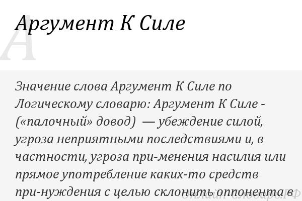 Доводы рассудка (фильм, 2007)
