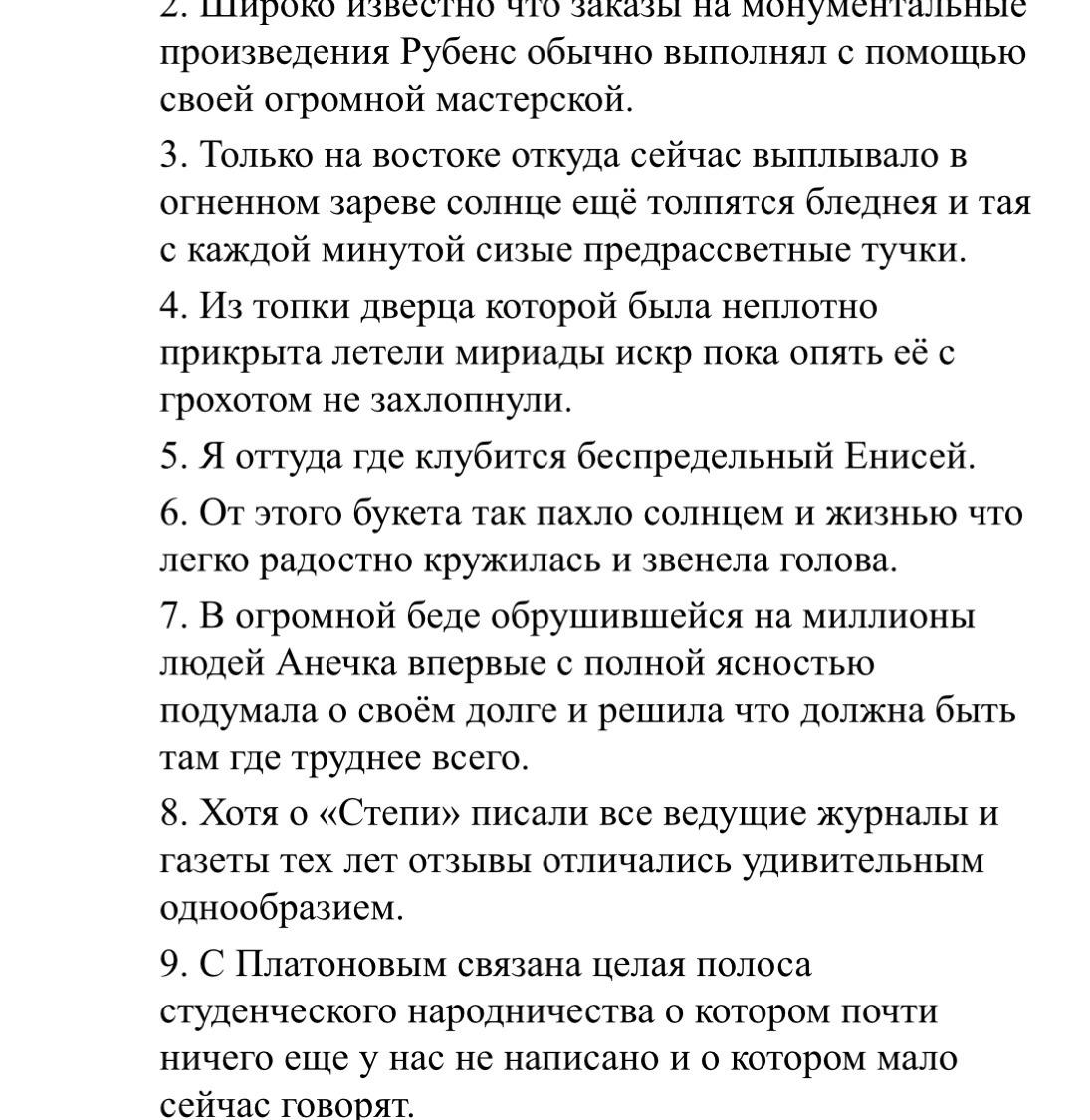 Как составить схему предложения в 1-м классе: правила и примеры | новости для умных - news4smart.ru