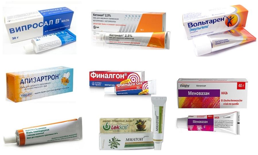 Глюкокортикостероиды (глюкокортикоиды): что это такое, список препаратов гкс