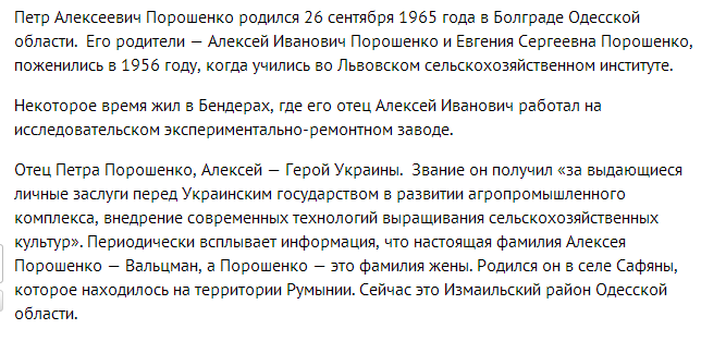 Алексей навальный — большой привет путину иего повару (+ моя декларация попросьбе сотрудницы рт)